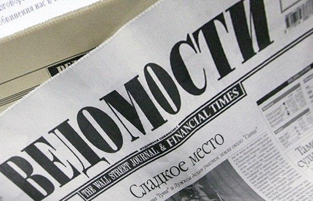 Конференция Event Show 2015 деловой газеты «Ведомости» отмечает юбилей в Сочи!