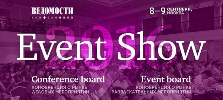 780x350_EventShow (2)