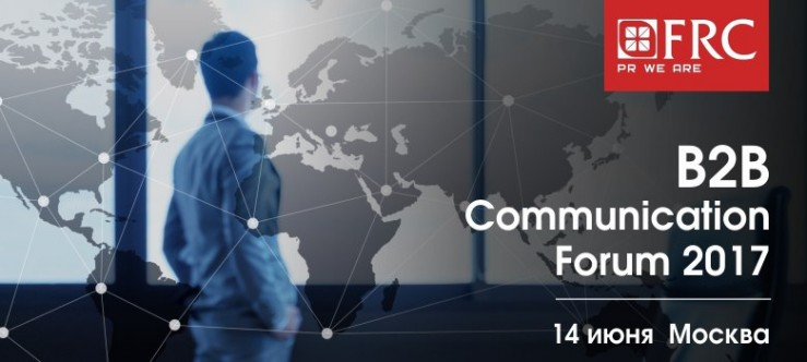 b2b communications forum