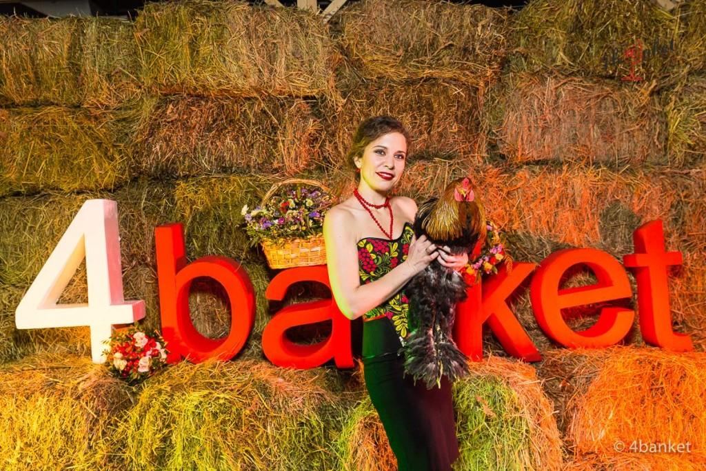 Наталия Жарова, управляющий партнер 4banket.ru