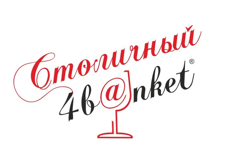 Рестораторы выбирают 4BANKET, потому-что его уже выбрали организаторы мероприятий.1