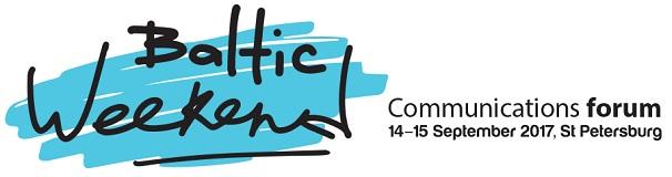 Baltic Weekend 2017 пройдет в Санкт-Петербурге 14–15 сентября