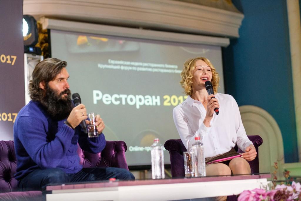 Алексей Васильчук. Ресторан 2017