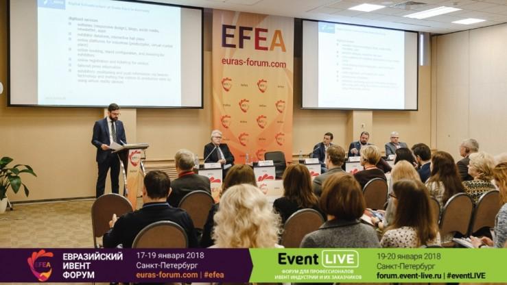 Участвуйте в EFEA 2018 со скидкой до 60%