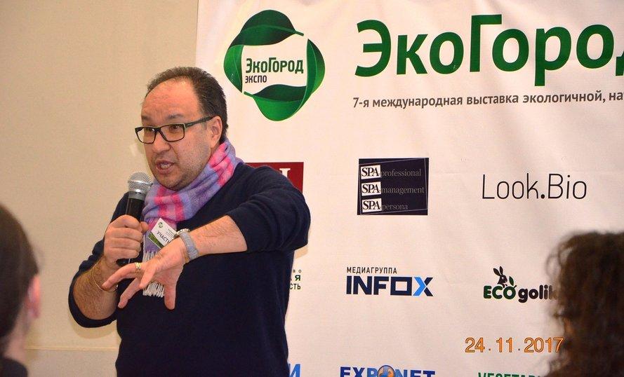 Выставка ЭкоГородЭкспо 05