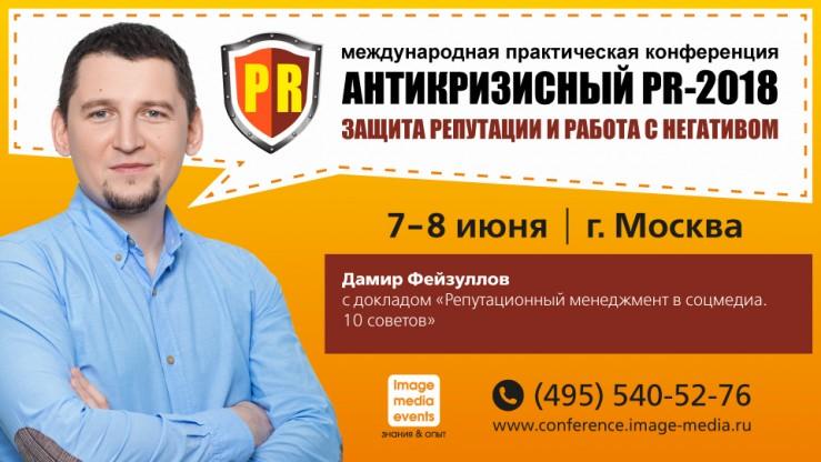 Фейзуллов_960x540