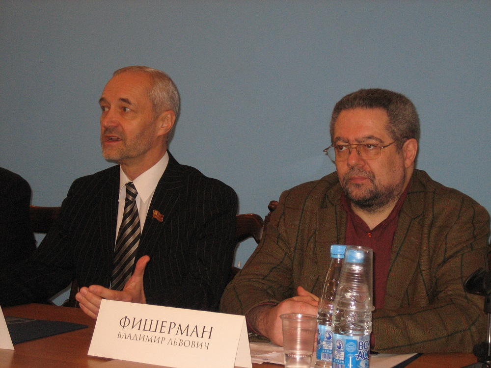 В. Фишерман и Евгений_Герасимов (1)