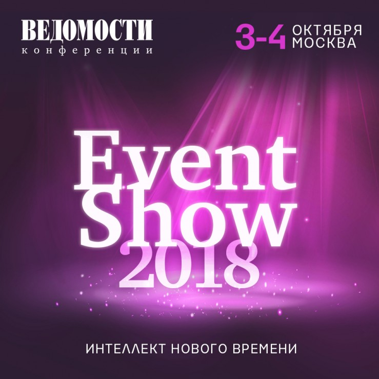960-960-fb_EventShow