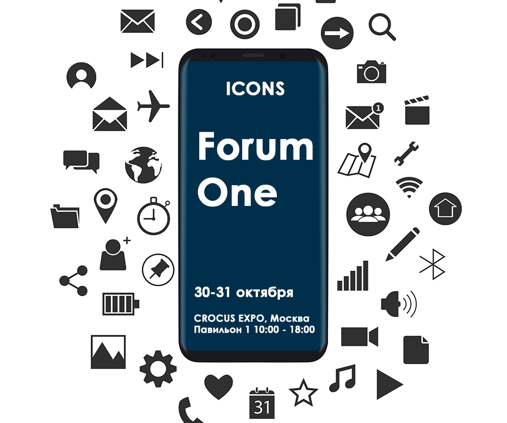 Concept of New Smartphone With Black Icons Vector