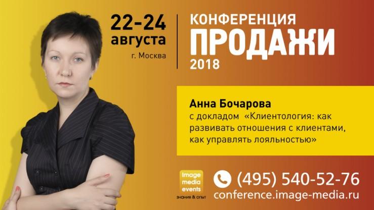 Bocharova_960x540