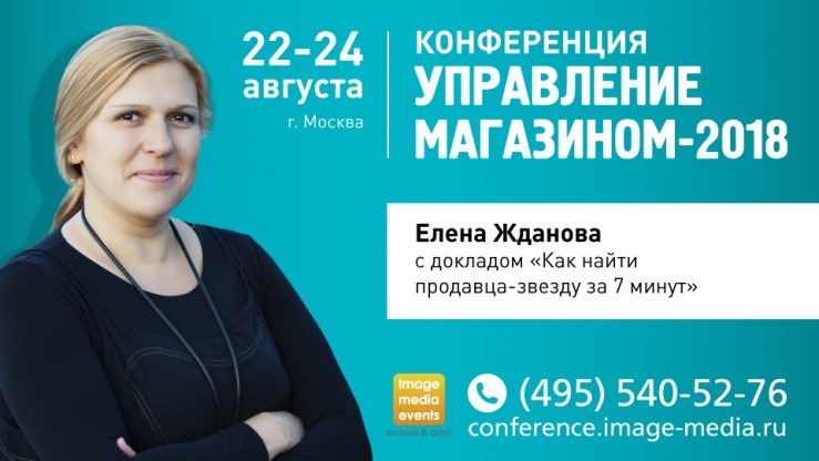 Zhdanova_960x540