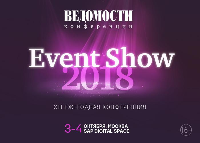 700x500_EventShow