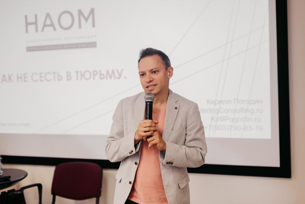 mikhailphoto.ru-111
