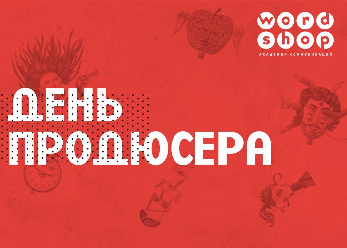 prodday_vk