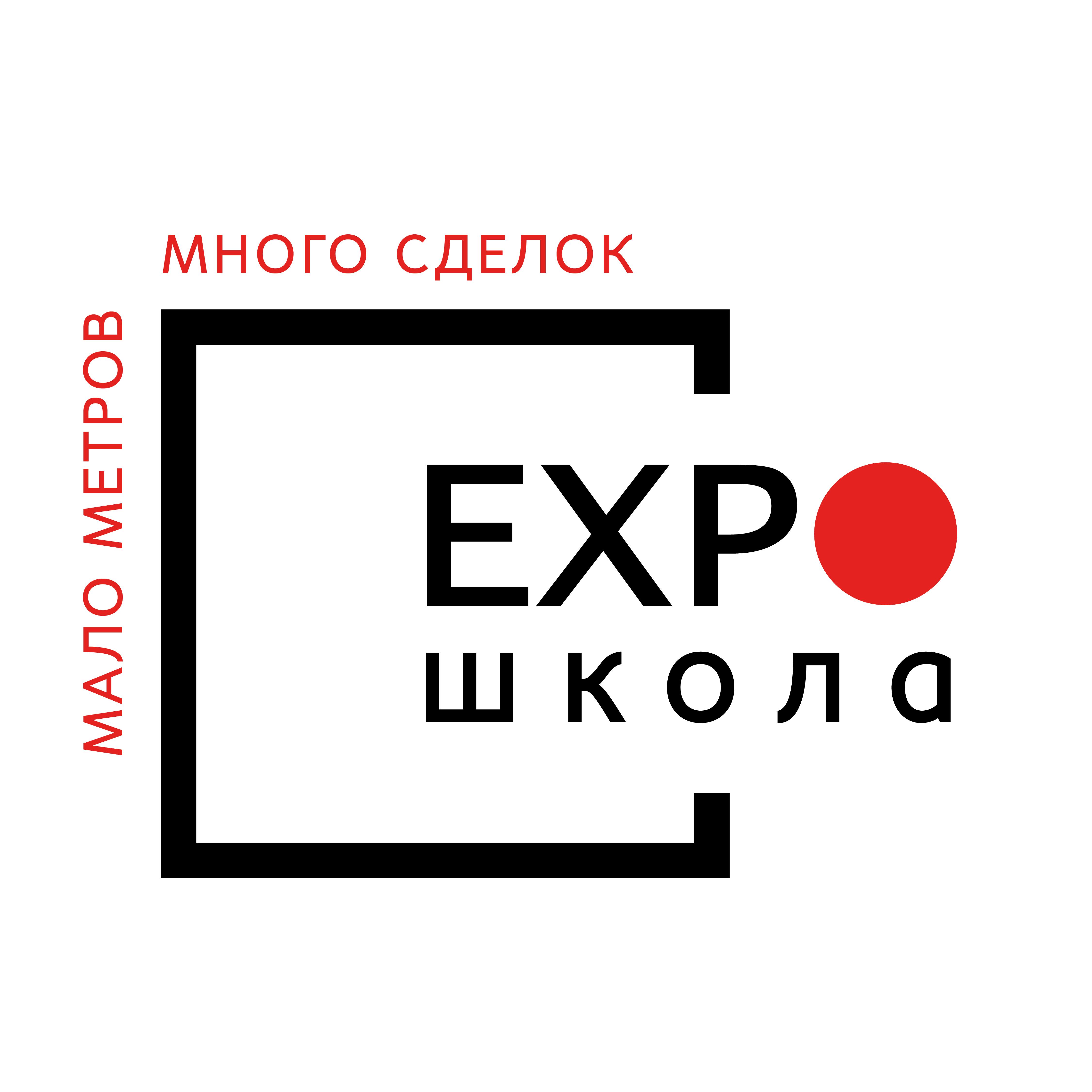 EXPO школа_лого с подстрочником_осоновной