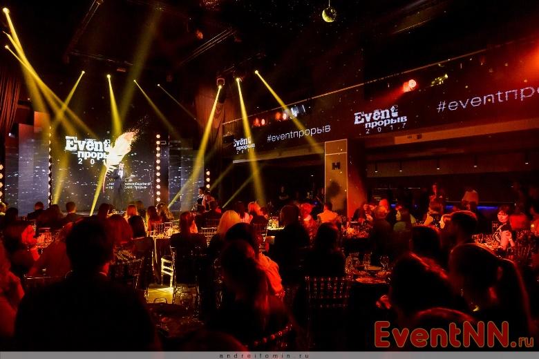 Event-Прорыв_церемония2