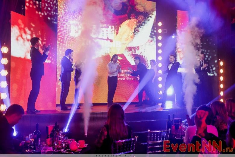 Event-Прорыв_церемония3