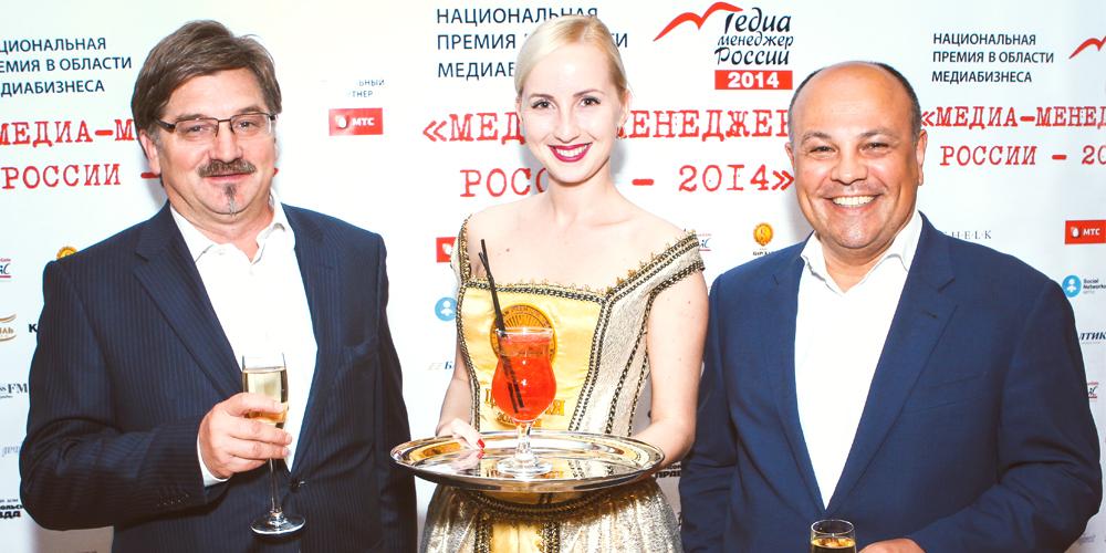 Potapov Alexander_ММР_2014