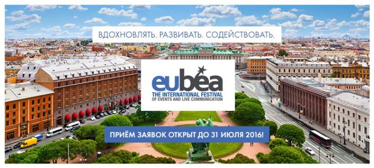 780x350_eubea_EM