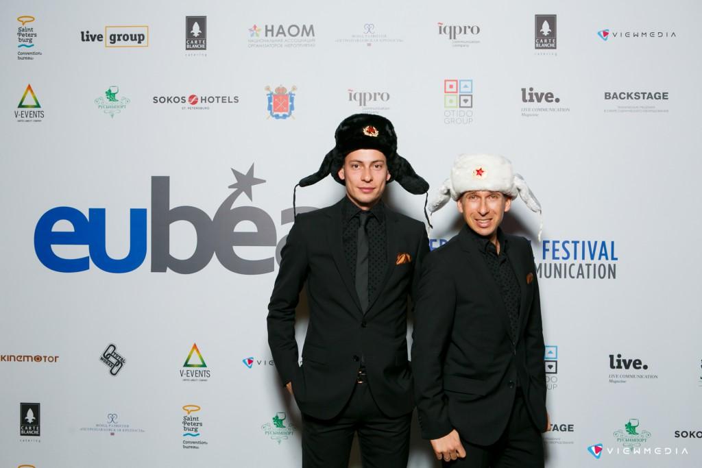 Дуэт ведущих торжественной церемонии награждения Кот и Пес, псевдоним, под которым скрываются Алексей Слободянюк и Роман Ильин