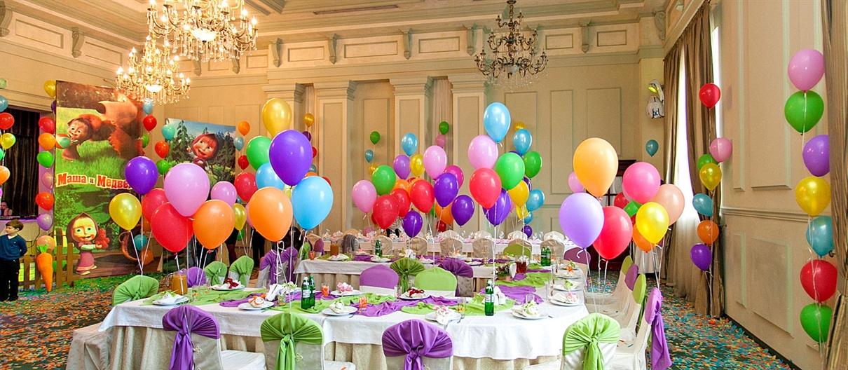 Украсить зал для детского дня рождения своими руками